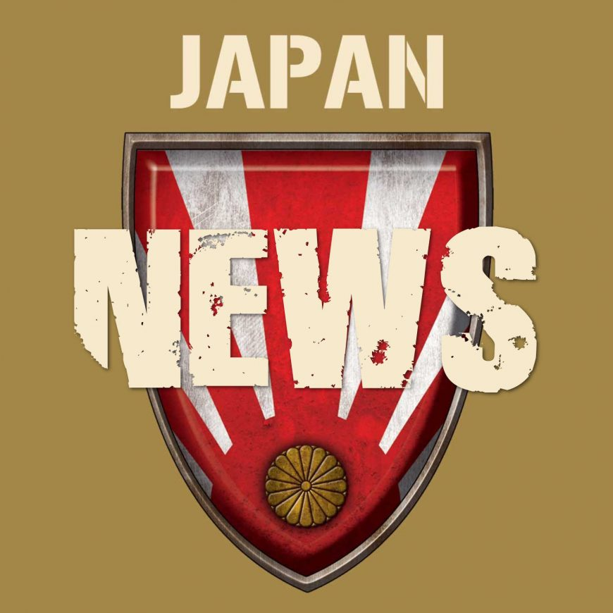 NEWS in the future for IN / Japan